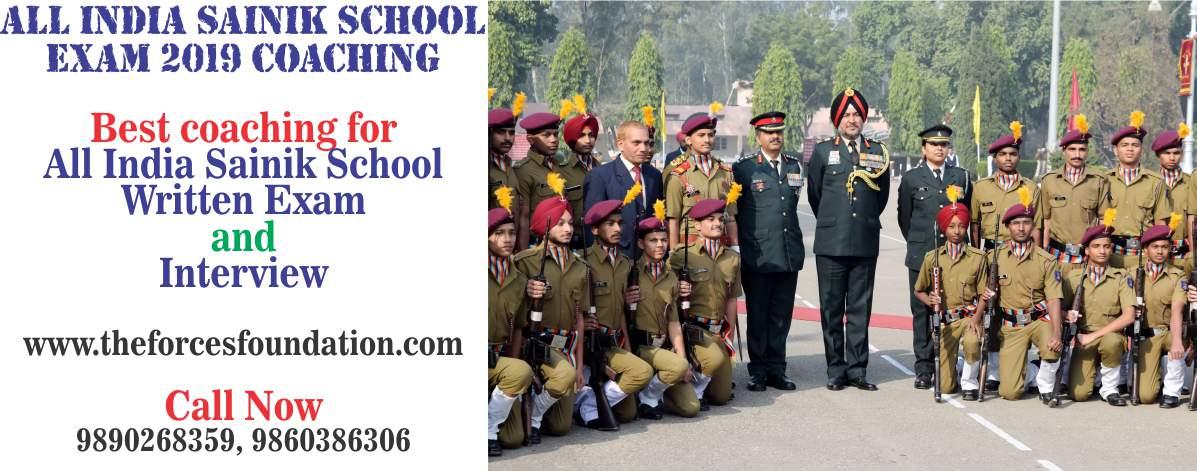 Pass Sainik School Chandrapur entrance exam