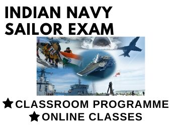 Navy Sailor Exam
